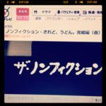 iphone/image-20131013162937.png